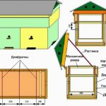 Схематические чертежи ульев-лежаков
