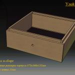 Схема корпуса с размерами