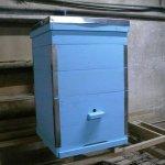 Готовый Дадан синего цвета
