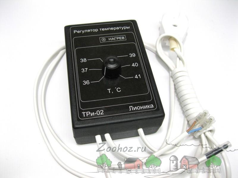 Терморегулятор для обычных инкубаторов фото