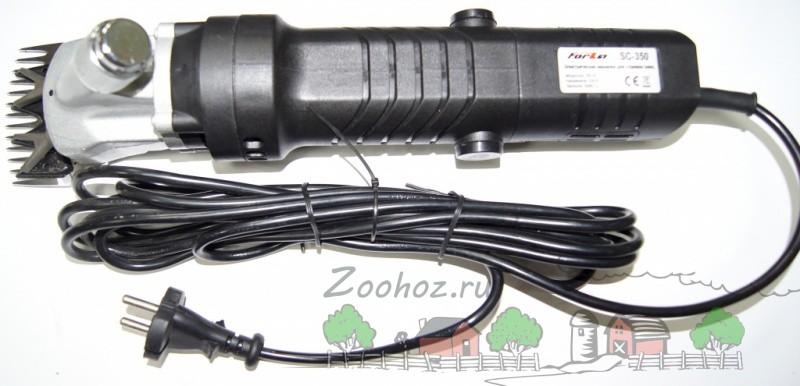 Машинка для стрижки овец FORZA SC-350