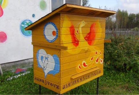 Украинский улей лежак на высокую рамку: обзор и видео
