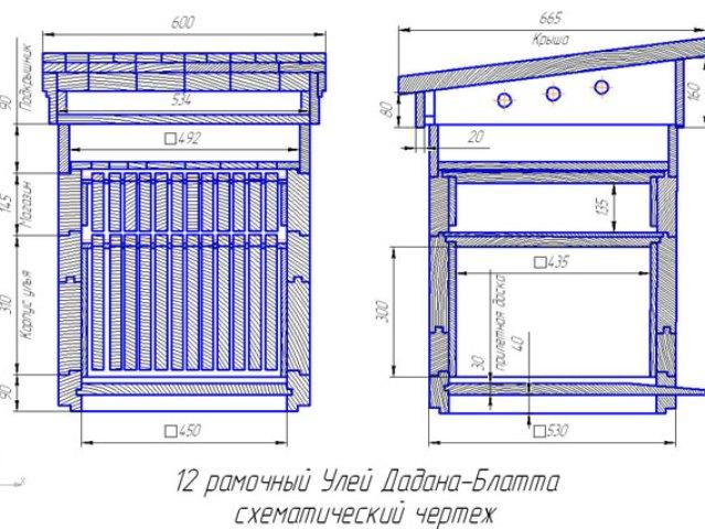 Чертеж Дадановского улья
