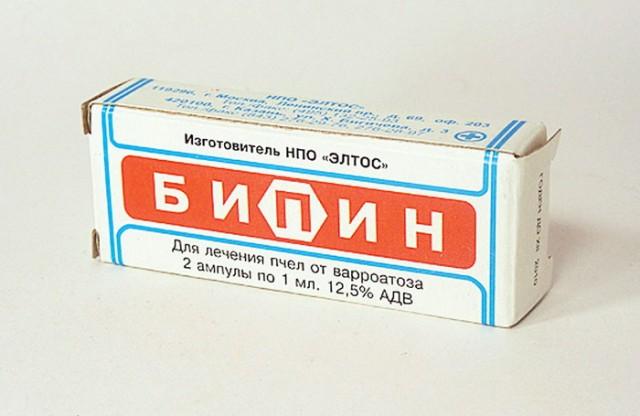Упаковка ампул Бипина