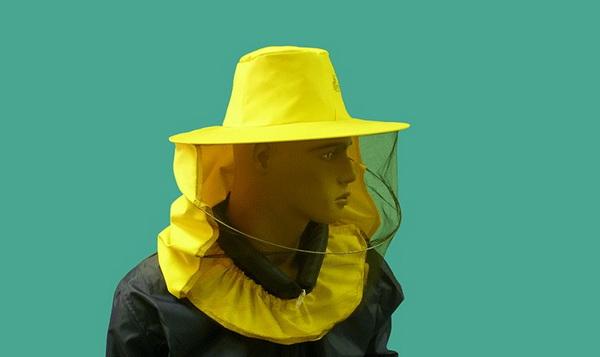 Сетка лицевая желтого цвета