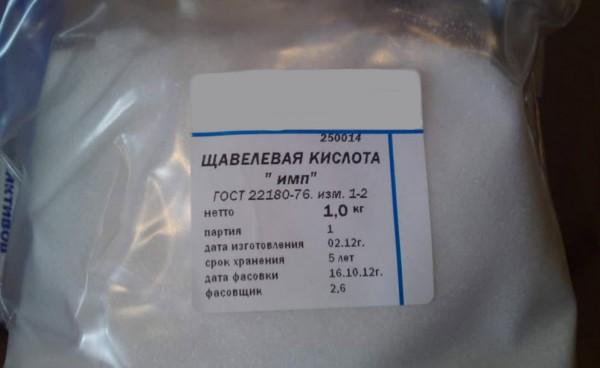 Пакет с щавельной кислотой