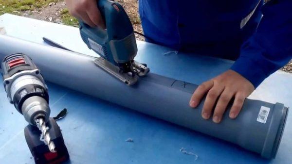 Процесс обработки трубы